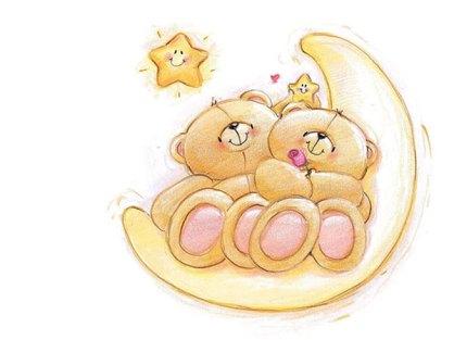cute-bear-bear